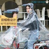 透明雨衣成人騎行機車雨披洛麗的雜貨鋪