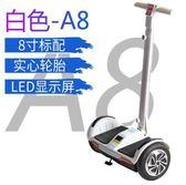 HIMIKI智慧自平衡車電動車雙輪兒童兩輪體感成人代步車思維帶扶桿 薇薇MKS