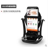 搖步器一起來捉妖手機計步器微信運動刷步神器自動搖步數搖擺器 歐尼曼家具館