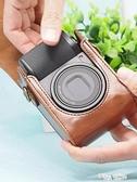 理光GR2皮套 理光GR2相機包 理光GR3皮套理光GR3相機包復古配件 夏季新品