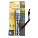 【奇奇文具】STAT EDS-G616 LED 5段式手電筒