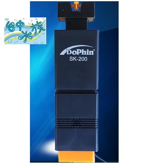 {台中水族}Dophin 電動油膜處理器/自動除油膜   特價