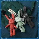 長耳兔書包掛件可愛玩偶鑰匙扣女毛絨公仔情侶禮物ins包包掛飾 初色家居館