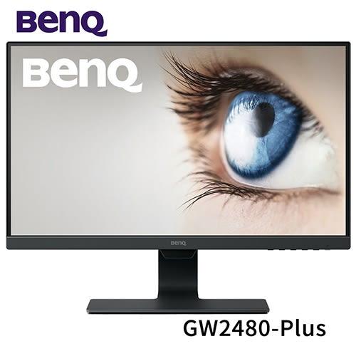BenQ GW2480-Plus 24型 IPS LED光智慧護眼 液晶顯示器