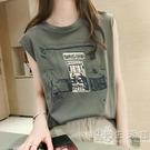 背心女外穿潮ins夏2020新款無袖t恤學生寬鬆韓版港風chic破洞上衣 小時光生活館