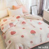 北極絨毛毯被子珊瑚絨毯子加厚保暖冬季法蘭絨床單人女學生宿舍毯 QQ12944『bad boy時尚』