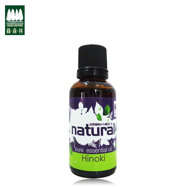 【綠森林】檜木精油30ml