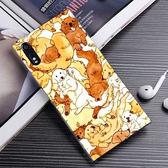 Sony Xperia XZ F8332 XZs G8232 手機殼 軟殼 保護套 黃金獵犬