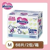 【南紡購物中心】妙而舒 金緻柔點紙尿褲-日本境內版 M(68片x2包,共136片)