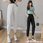 冰絲休閒褲子女夏季2021新款顯瘦百搭薄款網紗束腳九分工裝運動褲 蘇菲小店