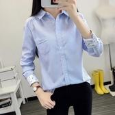 降價兩天 2020秋裝新款藍色豎條紋長袖襯衫女 韓范內搭職業裝休閒打底襯衣