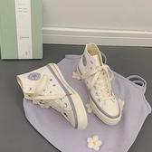 王小明 春季高幫帆布鞋女港風ulzzang百搭2021爆款學生鞋子小白鞋 寶貝計畫