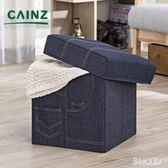 收納椅 收納凳儲物凳換鞋凳多功能收納椅子儲物凳可坐沙發凳 nm9951【甜心小妮童裝】