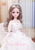 芭比公主黛藍芭比特大號洋娃娃公主套裝60cm單個超大女孩兒童玩具生日禮物LX  COCO衣巷