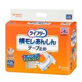 來復易 透氣防漏超安心魔術氈紙尿褲(M)(20片 x 4包/箱)-箱購
