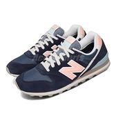 【六折特賣】New Balance 休閒鞋 NB 996 藍 粉紅 女鞋 復古慢跑鞋 運動鞋 麂皮 【ACS】 WL996COJB