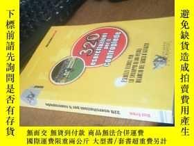 二手書博民逛書店320esercitazioni罕見per il controp