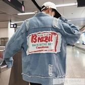 破洞牛仔外套男韓版潮流學生嘻哈帥氣褂bf風個性寬鬆夾克  中秋佳節