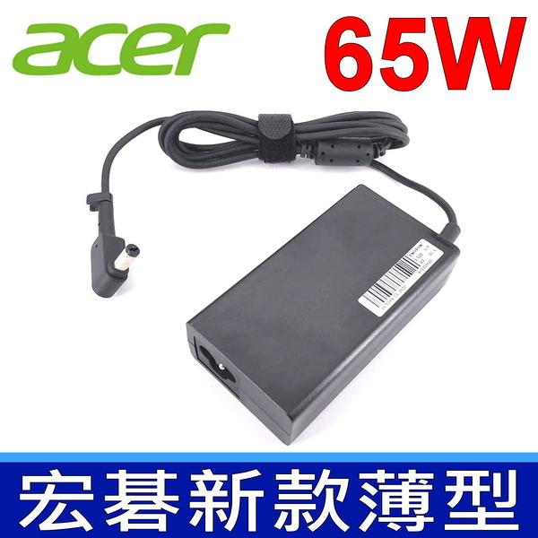 ACER 宏碁 65W 薄型 變壓器 ADP-65VHB ADP-65VH D ADP-65VHD ADT-W61 4930g 4710g 4920g 8481 8481g A11-065N1A