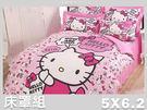 【Jenny Silk名床】Hello Kitty.嗨!妳好.100%精梳棉.標準雙人床罩組.全程臺灣製造
