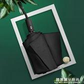 全自動雨傘男折疊開收雙人韓國森系小清新女晴雨兩用大號傘定制