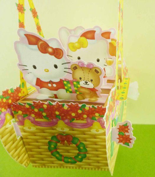 【震撼精品百貨】Hello Kitty 凱蒂貓~紙雕卡片-熱氣球玩具