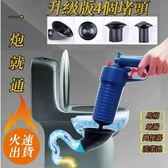 通下水道工具通馬桶廁所塞吸一炮通地漏廚房氣壓式管道疏通器神器 現貨