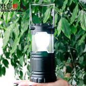 1111購物節-戶外led亮帳篷燈露營燈電池野營燈營地燈戶外照明燈節能 交換禮物