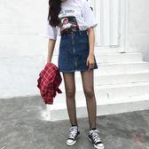 大尺碼短裙夏季新品高腰大尺碼胖mma字半身裙女正韓牛仔短裙子學生潮(七夕禮物)