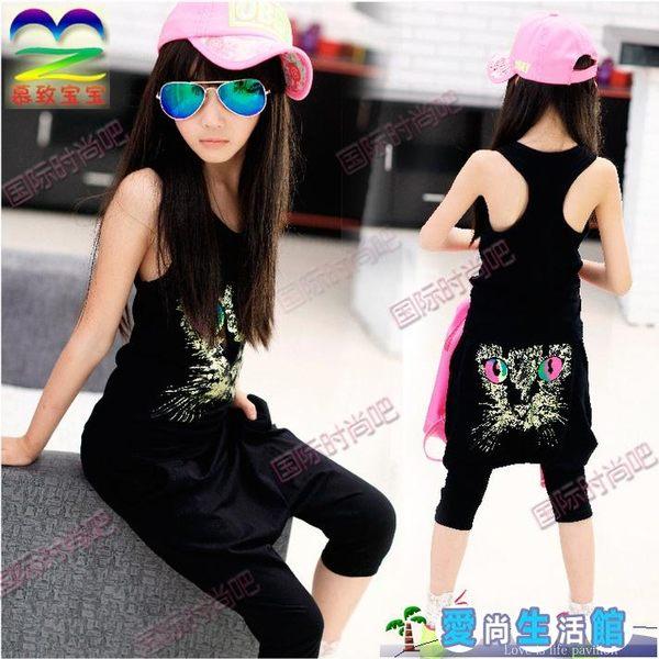 女童爵士舞街舞演出兒童跳舞練功酷夏黑色背心哈倫褲套裝LY2591『愛尚生活館』