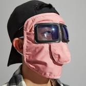 防霾炒菜廚房防油煙頭套女口罩防護防病毒打磨男用臉面罩工業炒菜