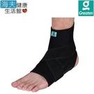 【海夫健康生活館】Greaten 極騰護具 可調式專業護踝(超值2只)(0002AN)