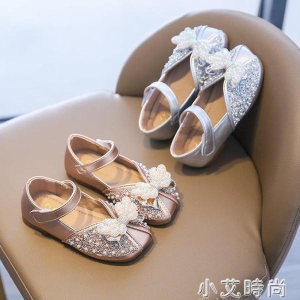 女童公主鞋2021春秋新款軟底蝴蝶結小皮鞋兒童鞋子寶寶單鞋演出鞋 小艾新品