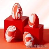 美妝蛋三文魚美妝蛋不吃粉化妝蛋乾濕兩用彩妝蛋散粉撲海綿蛋 凱斯頓