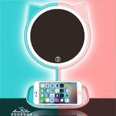 LED補光化妝鏡帶燈 梳妝補妝大號充電臺式宿舍公主發光的鏡子臺燈『夢娜麗莎精品館』