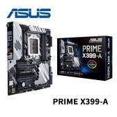ASUS 華碩 PRIME X399-A TR4腳位 主機板