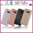 三星 Galaxy S8 S8+ 碳纖維紋背蓋 矽膠手機殼 全包邊保護套 簡約手機套 TPU保護殼 軟殼 外殼