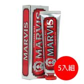 MARVIS 肉桂薄荷牙膏 75ml*5入組