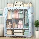 衣櫃摺疊收納簡易布布藝滌棉布組裝大號組合...