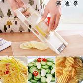 擦土豆絲切絲器 多功能切菜器切片刨絲器