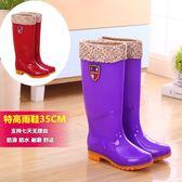 雨靴 雨鞋女高筒雨靴女士長筒水靴水鞋加絨防滑膠鞋套鞋韓版高筒冬 city精品