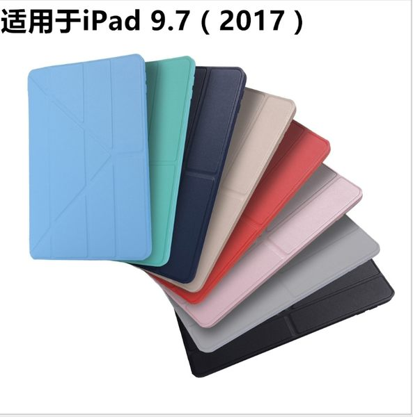 King*Shop~2017/2018 ipad 9.7吋矽膠全包軟殼ipad Pro 10.5吋 TPU變形智能平板保護套Pad2/3/4 mini1/2/3 4