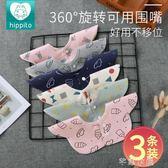 嬰兒圍嘴純棉圍兜男寶寶口水巾360度旋轉特價可愛女花瓣圍脖防水 芊惠衣屋