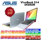 ASUS 華碩 ASUS S430UN-...