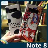 三星 Galaxy Note 8 卡通浮雕保護套 軟殼 彩繪塗鴉 3D風景 立體超薄0.3mm 矽膠套 手機套 手機殼