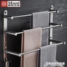 免打孔304不銹鋼浴室三層毛巾架衛生間洗手間多層掛桿加長毛巾桿 時尚WD
