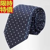 桑蠶絲領帶 男配件-商務休閒圓點正裝紳士手打領帶66ae48【巴黎精品】