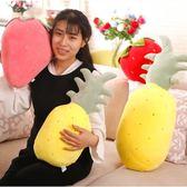 毛絨玩具 - 大草莓抱枕頭布娃娃菠蘿可愛粉色懶人水果蔬菜【韓衣舍】