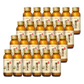 葡萄王 田七靈芝王共24瓶(補元氣 增體力)