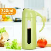 優惠快速出貨-自動開蓋玻璃油壺油瓶家用廚房油罐防漏裝油瓶醬油瓶醋瓶家居用品